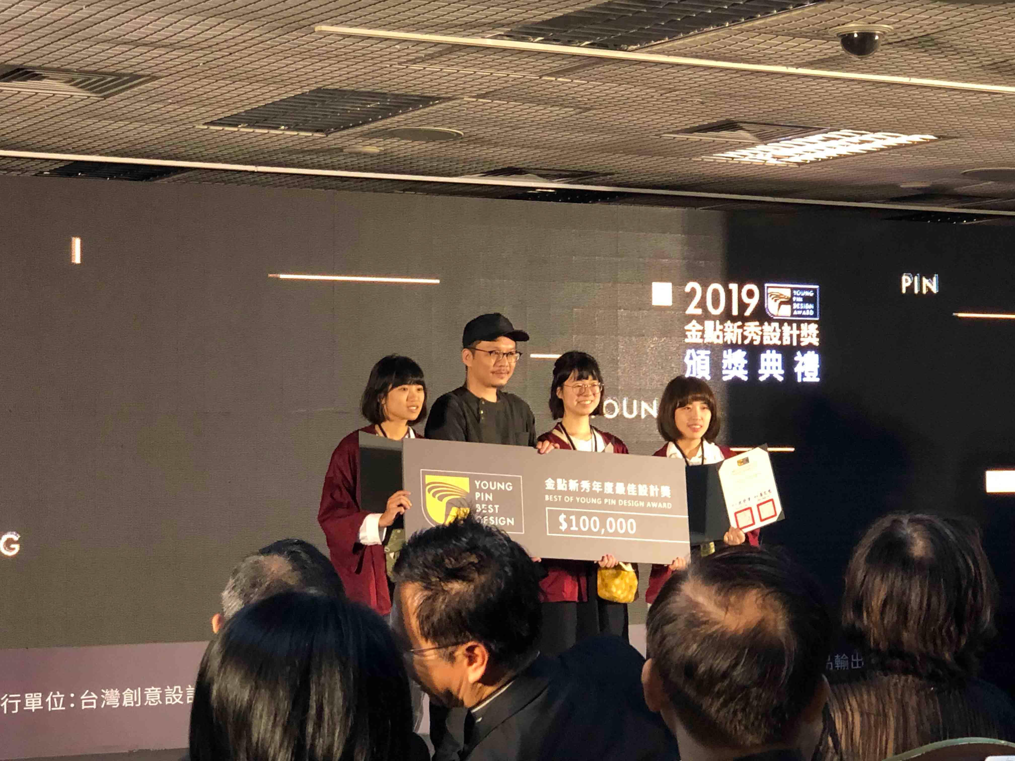 同學劉雅晴、何畇蓁、薛芳沂領獎照