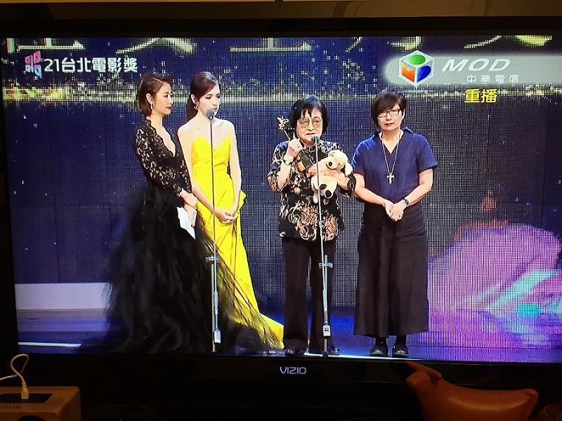 2019臺北電影節頒獎典禮